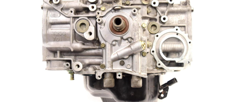 Silnik Subaru Impreza STI Spec C 2.0 JDM EJ207 Shortblock